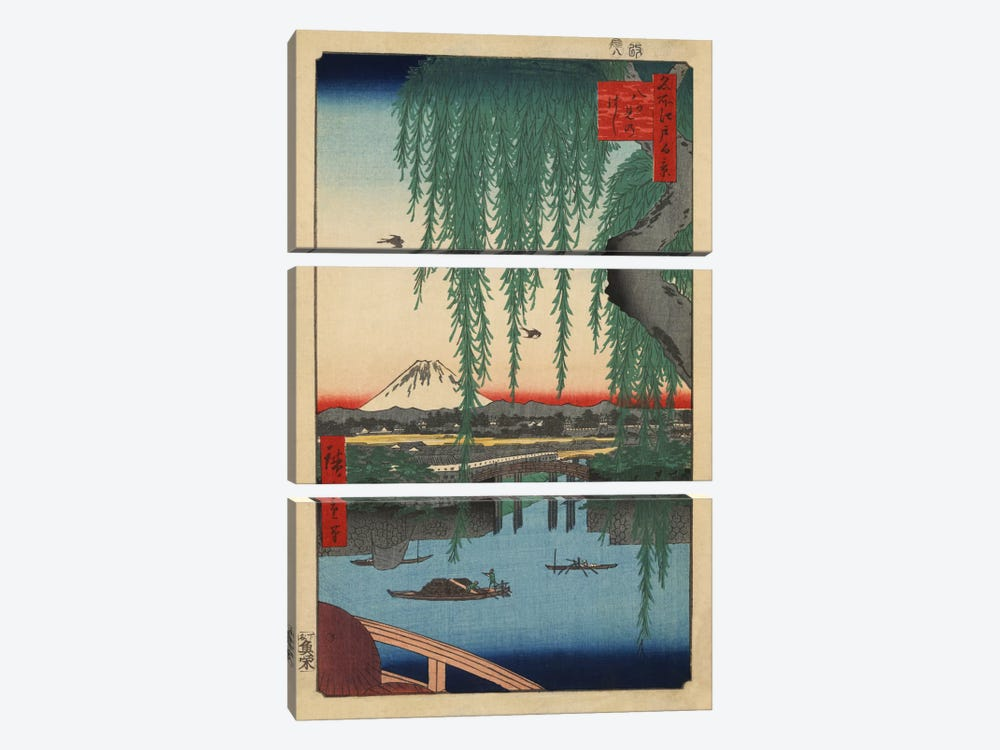Yatsumi no hashi (Yatsumi Bridge) by Utagawa Hiroshige 3-piece Canvas Wall Art
