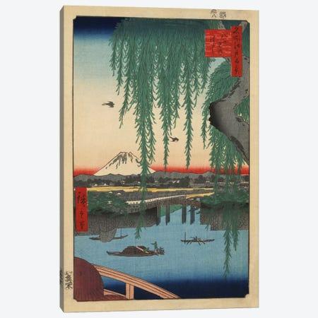 Yatsumi no hashi (Yatsumi Bridge) Canvas Print #13626} by Utagawa Hiroshige Canvas Art Print