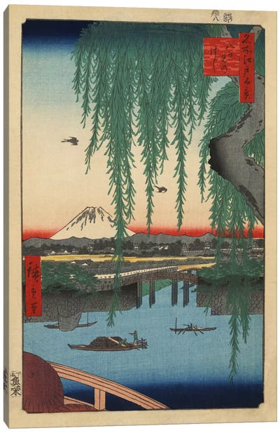 Yatsumi no hashi (Yatsumi Bridge) Canvas Art Print