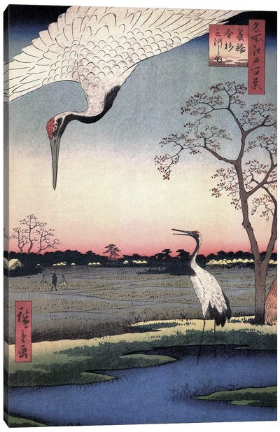 One Hundred Famous Views of Edo 102 by Ando Hiroshige Canvas Wall Art
