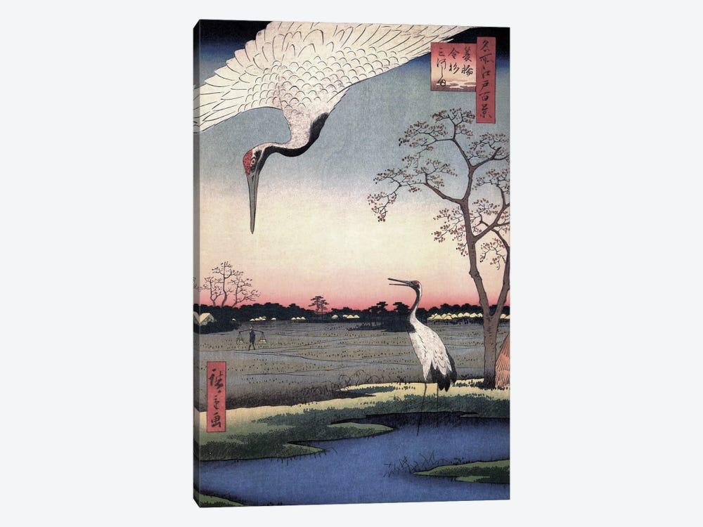 Minowa Kanasugi Mikawashima (Minowa, Kanasugi, Mikawashima) by Utagawa Hiroshige 1-piece Canvas Wall Art