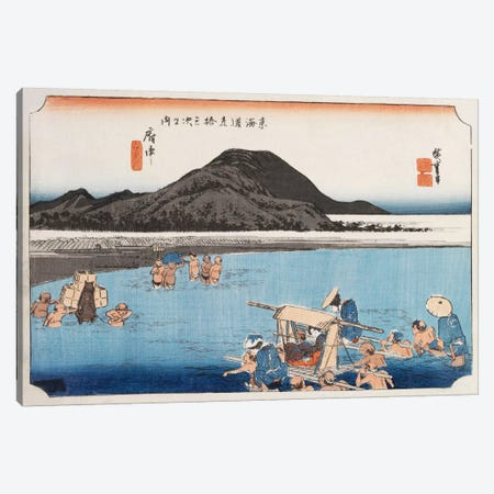 Fuchu, Abekawa (Fuchu: The Abe River) Canvas Print #13629} by Utagawa Hiroshige Canvas Artwork