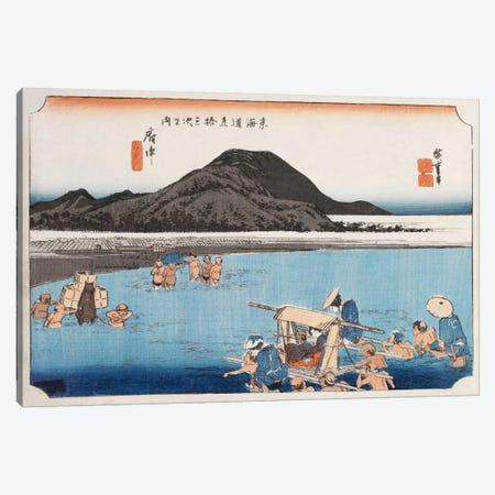 Fuchu, Abekawa (Fuchu: The Abe River) Canvas Print #13629} by Utagawa Hiroshige Canvas Artwork