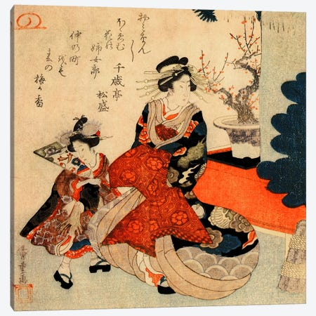 Courtesan and Kamuro At New Year Canvas Print #13633} by Utagawa Hiroshige Canvas Print