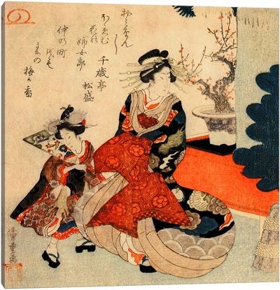 Courtesan and Kamuro At New Year Canvas Art Print