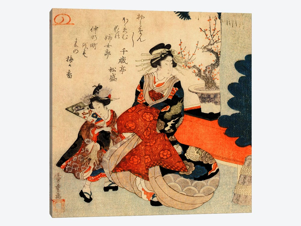 Courtesan and Kamuro At New Year 1-piece Canvas Artwork