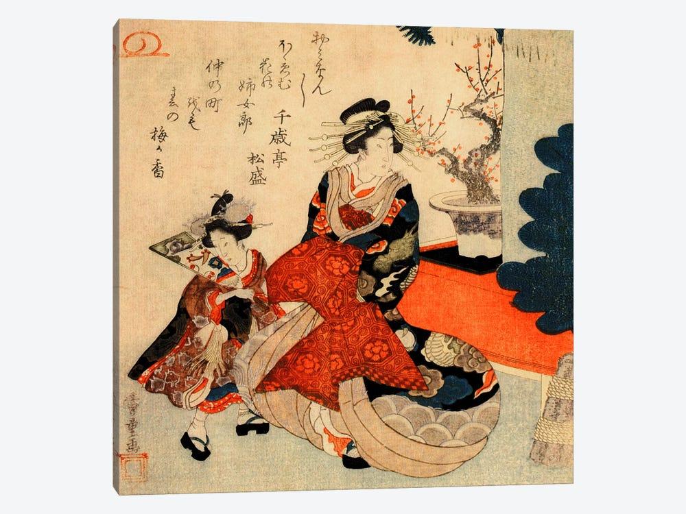 Courtesan and Kamuro At New Year by Utagawa Hiroshige 1-piece Canvas Artwork