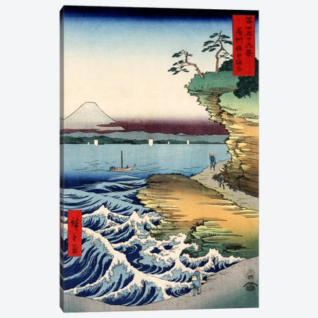 Boshu Kubota no kaigan (The Seacoast at Kubota in Awa Province) Canvas Print #13635} by Utagawa Hiroshige Canvas Art