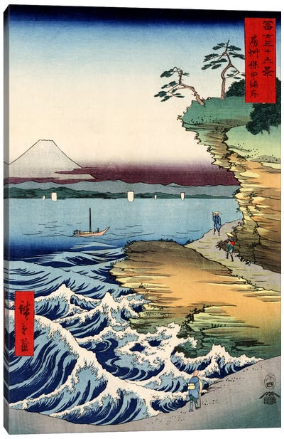 Boshu Kubota no kaigan (The Seacoast at Kubota in Awa Province) Canvas Art Print