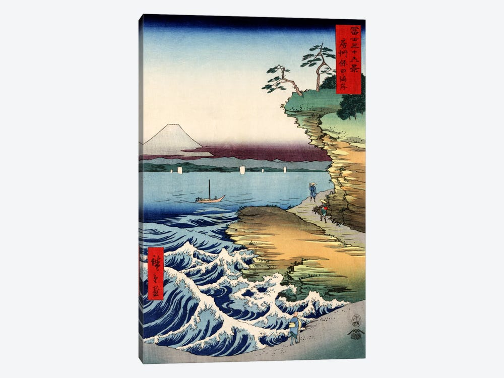 Boshu Kubota no kaigan (The Seacoast at Kubota in Awa Province) by Utagawa Hiroshige 1-piece Canvas Wall Art