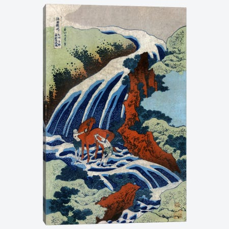 Washu Yoshino Yoshitsune uma arai no taki Canvas Print #13636} by Katsushika Hokusai Canvas Art