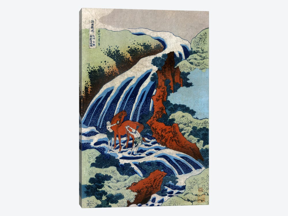 Washu Yoshino Yoshitsune uma arai no taki by Katsushika Hokusai 1-piece Canvas Art Print