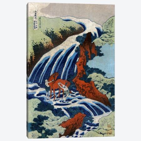 Washu Yoshino Yoshitsune uma arai no taki Canvas Print #13636} by Katsushika Hokusai Canvas Art