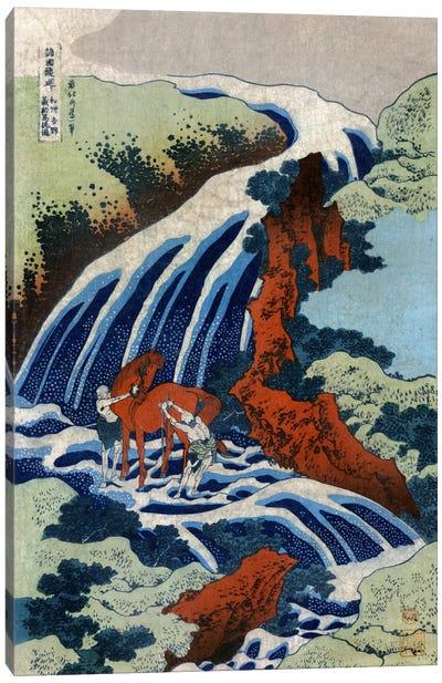 Washu Yoshino Yoshitsune uma arai no taki Canvas Art Print