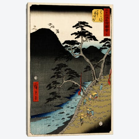 Hakone, sanchu yagyo no zu (Hakone: Night Procession in the Mountains) Canvas Print #13637} by Utagawa Hiroshige Canvas Wall Art