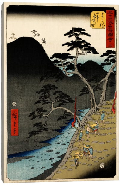 Hakone, sanchu yagyo no zu (Hakone: Night Procession in the Mountains) Canvas Art Print