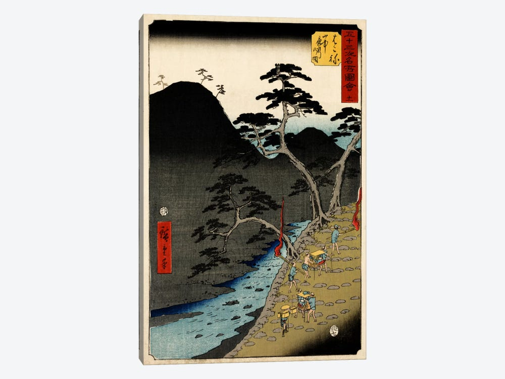 Hakone, sanchu yagyo no zu (Hakone: Night Procession in the Mountains) 1-piece Canvas Artwork