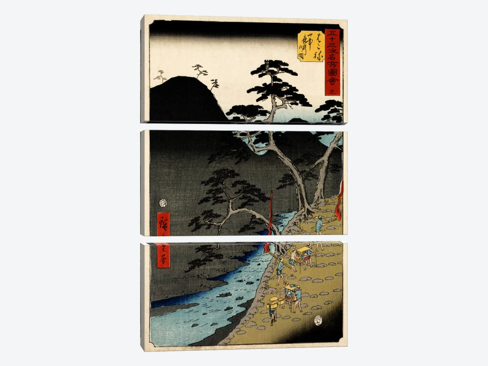 Hakone, sanchu yagyo no zu (Hakone: Night Procession in the Mountains) by Utagawa Hiroshige 3-piece Canvas Art