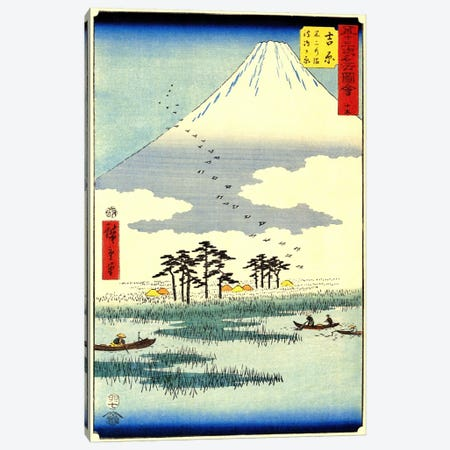 Yoshiwara, Fuji no numa ukishima ga hara (Yoshiwara: Floating Islands in Fuji Marsh) Canvas Print #13644} by Utagawa Hiroshige Canvas Art Print