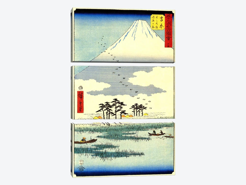 Yoshiwara, Fuji no numa ukishima ga hara (Yoshiwara: Floating Islands in Fuji Marsh) by Utagawa Hiroshige 3-piece Canvas Artwork