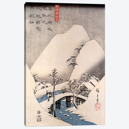 A Bridge In A Snowy Landscape Canvas Print #13646} by Utagawa Hiroshige Canvas Print