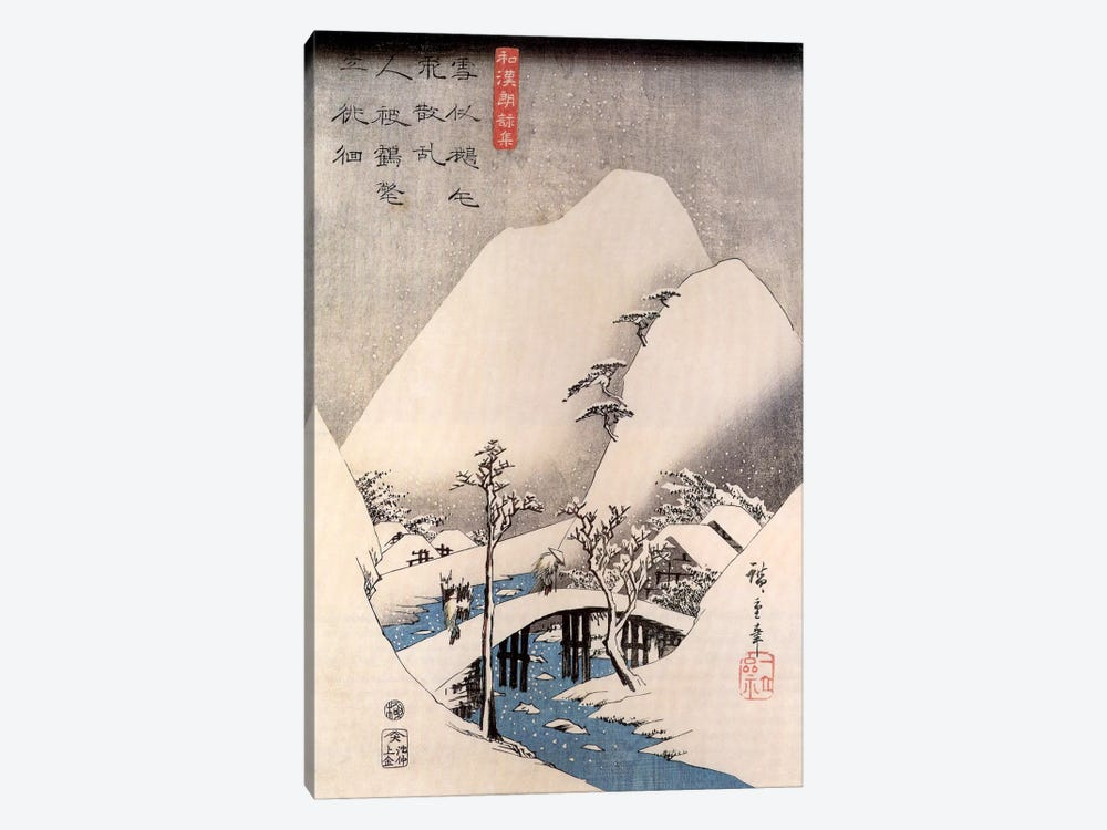 A Bridge In A Snowy Landscape by Utagawa Hiroshige 1-piece Canvas Art