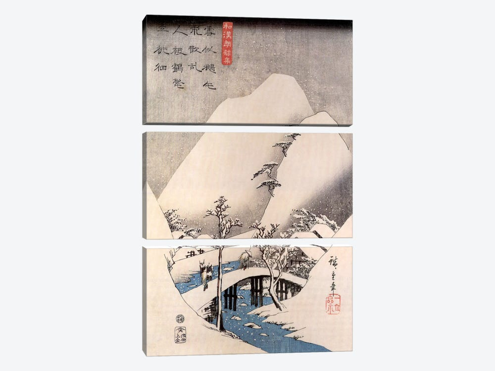 A Bridge In A Snowy Landscape by Utagawa Hiroshige 3-piece Canvas Art