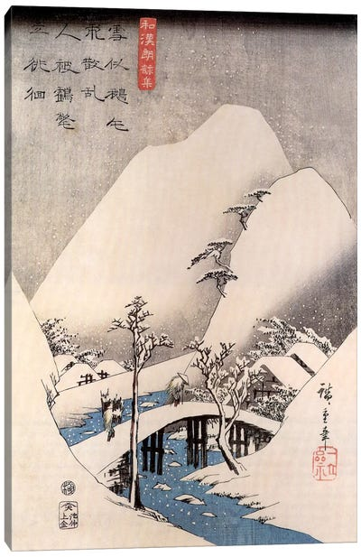 A Bridge In A Snowy Landscape Canvas Art Print