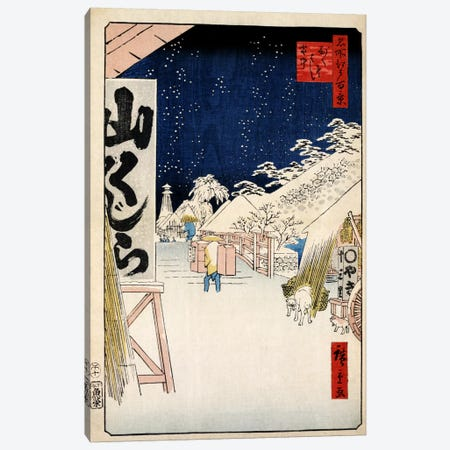 Bikunibashi setchu (Bikuni Bridge In Snow) Canvas Print #13648} by Utagawa Hiroshige Canvas Wall Art