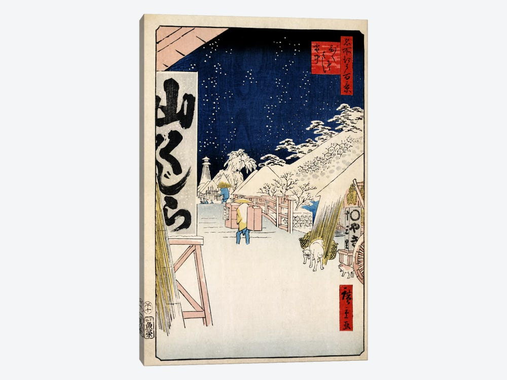 Bikunibashi setchu (Bikuni Bridge In Snow) by Utagawa Hiroshige 1-piece Canvas Art