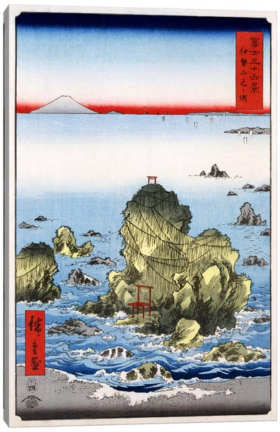 Futamigaura in Ise Province, 1858 by Ando Hiroshige Canvas Art Print