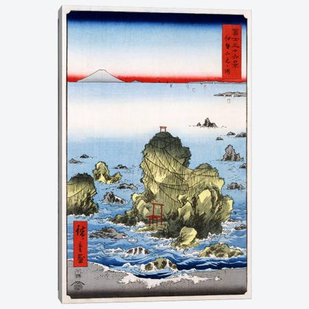 Ise Futami-ga-ura (Futami-ga-ura in Ise Province) Canvas Print #13651} by Utagawa Hiroshige Canvas Art Print