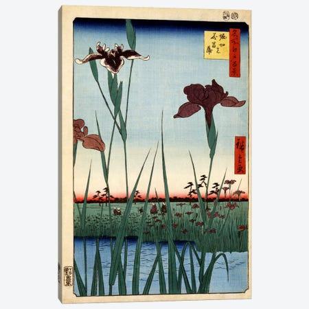 Horikiri no hanashobu (Horikiri Iris Garden) Canvas Print #13652} by Utagawa Hiroshige Canvas Print
