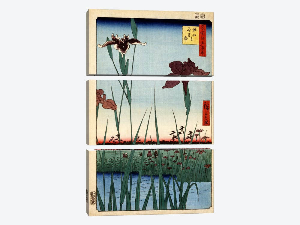 Horikiri no hanashobu (Horikiri Iris Garden) by Utagawa Hiroshige 3-piece Art Print