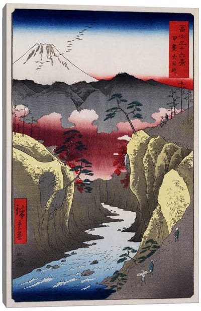 Kai Inume toge (Inume Pass in Kai Province) by Utagawa Hiroshige Canvas Art Print
