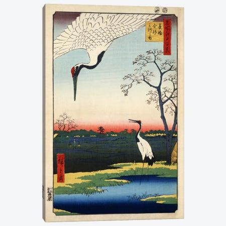 Minowa Kanasugi Mikawashima (Minowa, Kanasugi, Mikawashima) Canvas Print #13656} by Utagawa Hiroshige Canvas Art