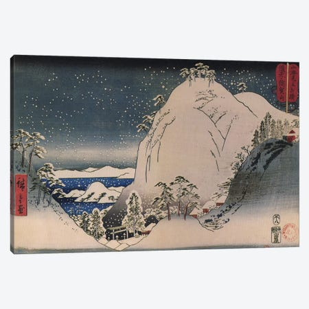 Bizen Yugayama (Mount Yuga in Bizen Province) Canvas Print #13657} by Utagawa Hiroshige Canvas Art