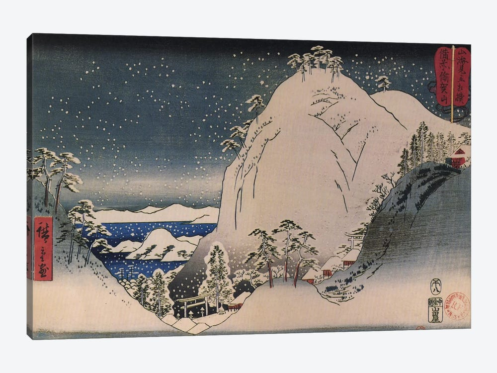 Bizen Yugayama (Mount Yuga in Bizen Province) by Utagawa Hiroshige 1-piece Canvas Art
