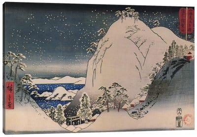 Bizen Yugayama (Mount Yuga in Bizen Province) Canvas Art Print