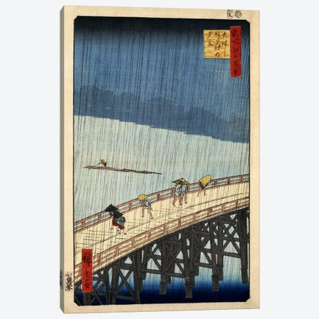 Ohashi Atake no yudachi (Sudden Shower over Shin-Ohashi Bridge and Atake) Canvas Print #13658} by Utagawa Hiroshige Canvas Print