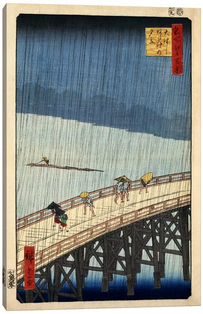 Ohashi Atake no yudachi (Sudden Shower over Shin-Ohashi Bridge and Atake) Canvas Art Print