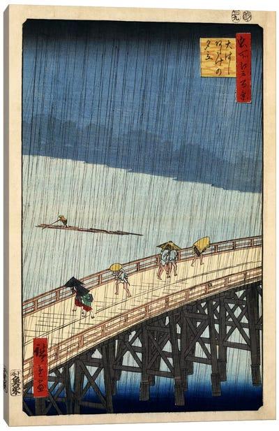 Ohashi Atake no yudachi (Sudden Shower over Shin-Ohashi Bridge and Atake) Canvas Art Print