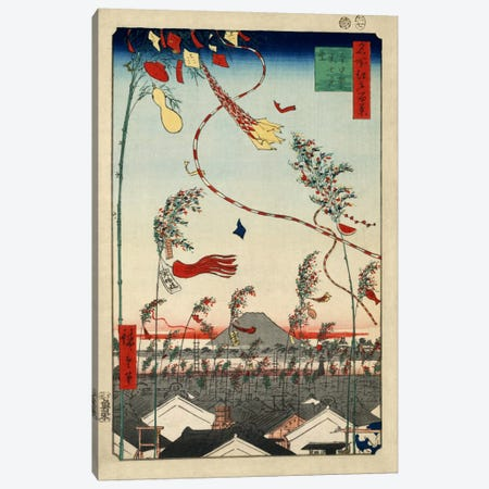 Shichu han'ei Tanabata Matsuri (The City Flourishing, Tanabata Festival) Canvas Print #13659} by Utagawa Hiroshige Art Print