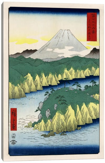Hakone no kosui (Lake at Hakone) Canvas Art Print