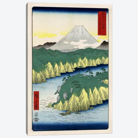 Hakone no kosui (Lake at Hakone) Canvas Print #13660} by Utagawa Hiroshige Canvas Artwork