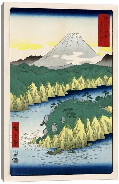 Hakone no kosui (Lake at Hakone) Canvas Art Print