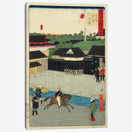 Takanawa Igirisu-kan Canvas Print #13670} by Utagawa Hiroshige III Canvas Art Print