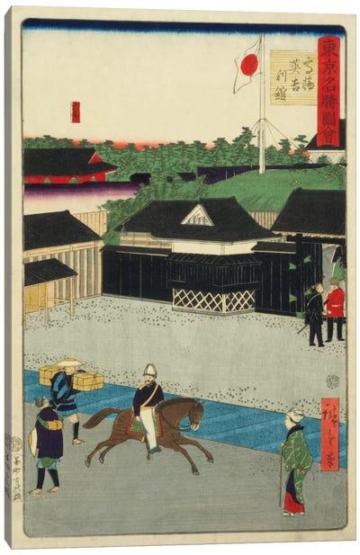 Takanawa Igirisu-kan Canvas Art Print