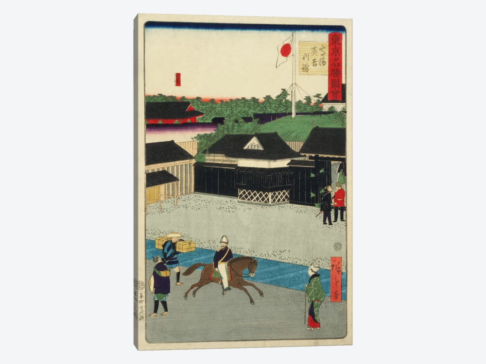 Takanawa Igirisu-kan by Utagawa Hiroshige III 1-piece Canvas Print