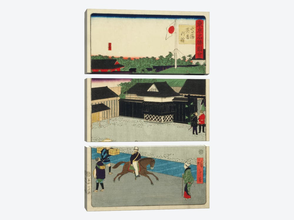 Takanawa Igirisu-kan by Utagawa Hiroshige III 3-piece Canvas Art Print